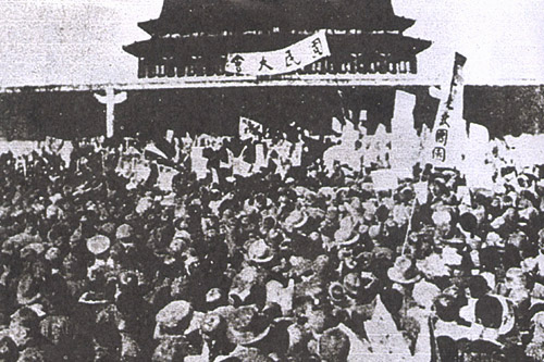 04 01 chinese protestors march against the treaty of versailles may 4 1919