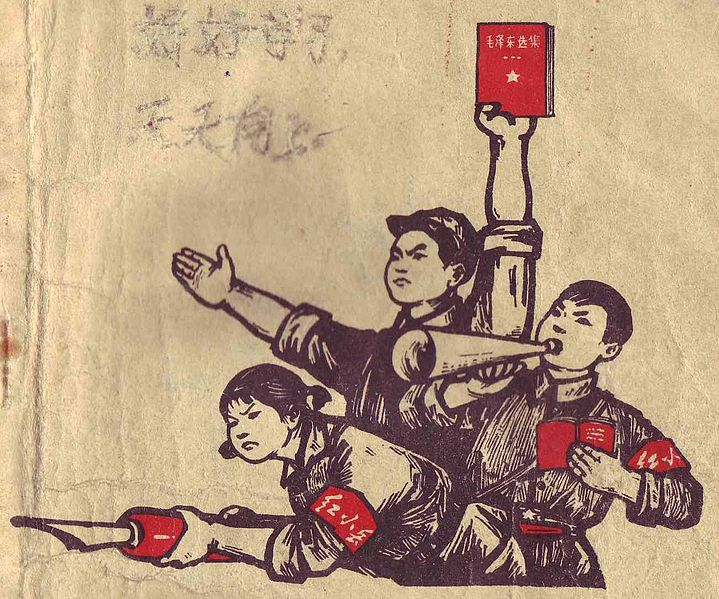 18 01 red guards