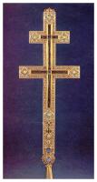 12_Heiliges_Kreuz_im_Kloster_Scheyern